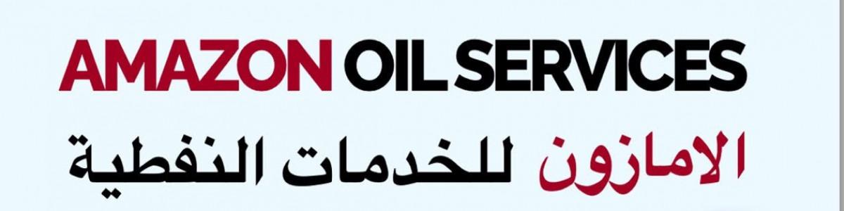 Amazon Oil Services cover