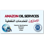 Amazon Oil Services